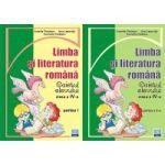 Set Caiet Limba Romana - Clasa a IV-a