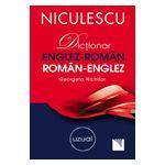Dictionar englez-roman/roman-englez - uzual