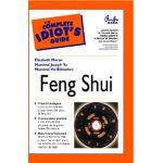 Feng Shui. Editia a III-a
