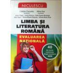 Limba si Literatura Romana, 40 de teste rezolvate dupa modelul MEN, Evaluarea nationala