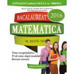 Bacalaureat matematica 2016, profil M_MATE-INFO (56 de teste rezolvate dupa modelul M. E. C. S.)