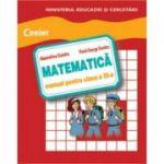 Matematica - Manual pentru clasa a III-a (Alexandrina Dumitru)