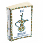 Mathnawi, poeme, parabole si invataturi sufite