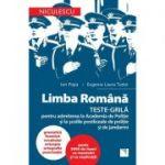 Limba romana. Teste-grila pentru admiterea la Academia de politie - Ion Popa