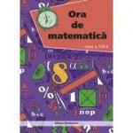 Ora de matematică, clasa a VIII-a - Petre Năchilă
