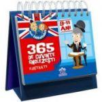 Sunt imbatabil - 365 de cuvinte Englezesti ilustrate, 9-11 Ani