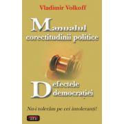 Manualul Corectitudinii Politice - Defectele Democratiei