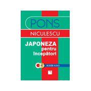 Japoneza pentru incepatori - 2 CD-uri audio
