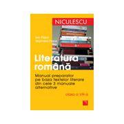 Literatura romana - Manual preparator pentru clasa a VIII-a