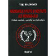 Razboaiele stiute si nestiute ale Mossad-ului
