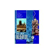 Pathway to English - English my love - Manual de limba engleza pentru clasa a IX-a (L1)