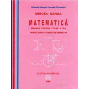 Matematica pentru clasa a IX-a - Trunchi comun + curriculum diferentiat (TD + CD)