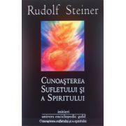 Cunoasterea sufletului si a spiritului