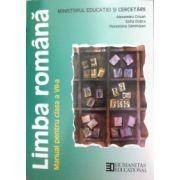 Limba romana, manual pentru clasa a VII-a - Sofia Dobra