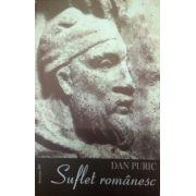 Suflet romanesc - Dan Puric