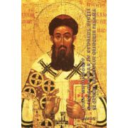 O introducere in studiul vietii si operei Sfantului Grigorie Palama