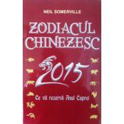 Zodiac chinezesc 2015, ce va rezerva anul caprei