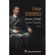 Soseaua Virtutii. Cartea Cainelui