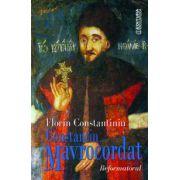 Constantin Mavrocordat, reformatorul