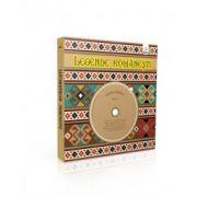 Legende Romanesti (2 CD)