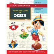 Academia copiilor isteti - Prima mea carte de desen