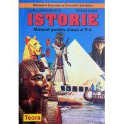 Istorie. Manual pentru clasa a V-a (Sorin Oane)