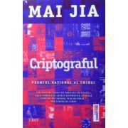Criptograful (Mai Jia)