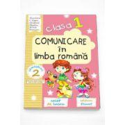 Comunicare in limba romana caiet de lucru pentru clasa I, Sem. 2. Auxiliar elaborat dupa manualul editurii ART