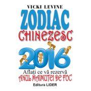 Anul Maimutei de Foc - Zodiac Chinezesc 2016