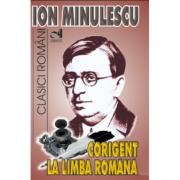 Corigent la Limba Romana (Ion Minulescu)