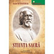 Stiinta sacra (Sri Yukteswar)