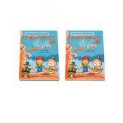Fairyland 1A si 1B, Pupils Book. Manual de Limba Engleza pentru clasa I - Semestrul I si Semestrul al II-lea - Virginia Evans