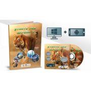 Stiinte ale naturii pentru clasa a IV-a (Contine CD cu soft educational)