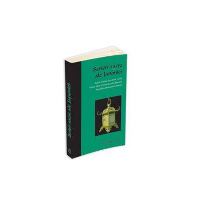 Scrieri sacre ale Japoniei - Kojiki (Cartea lucrurilor vechi), Nihon Shoki (Cronica vechii Japonii), Engishiki (Ritualurile Shinto)