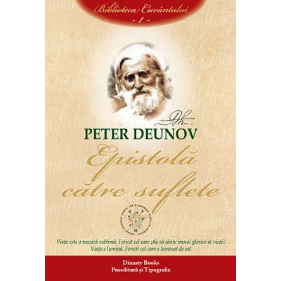 Epistolă către suflete, volumul 1 - Peter Deunov